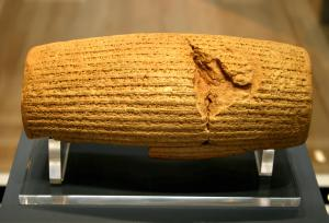 Cyrus Cylinder from Google Images