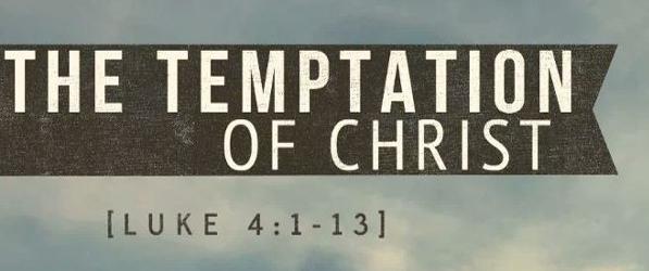 Temptation - 1