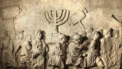 Titus' Arch